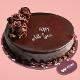 Buy New Year Plain Chocolate Cake